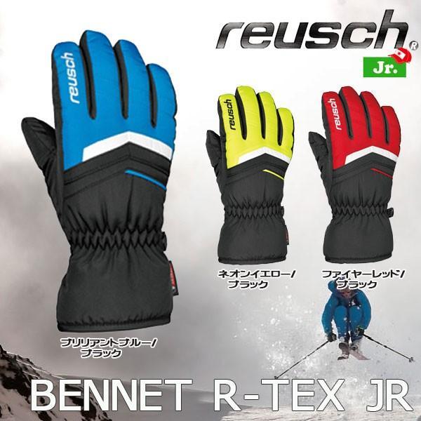 グローブ スキーグローブ reusch(ロイッシュ) BENNET R TEX XT
