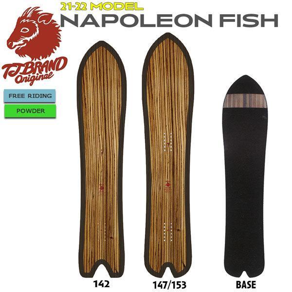 予約 21-22 スノーボード 板 T.J.BRAND ティージェイブランド NAPOLEON FISH ナポレオンフィッシュ 21-22-BO-TJ