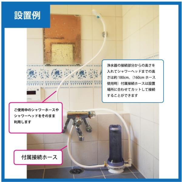 シャワー浄水器VA-Shower 10|verusaqua|02