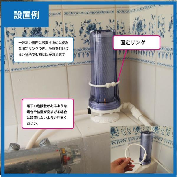 シャワー浄水器VA-Shower 10|verusaqua|03