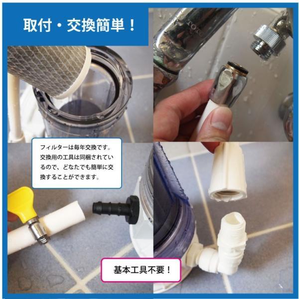 シャワー浄水器VA-Shower 10|verusaqua|06