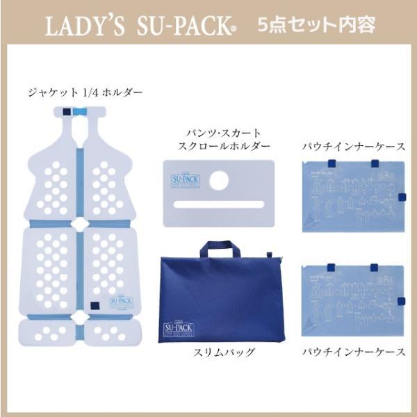 ガーメントバッグ レディース/ LADY'S SU-PACK BLUE / レディース スーパック ブルー/メーカー直販 日本製|very-web-store|02