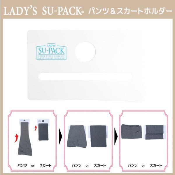 ガーメントバッグ レディース/ LADY'S SU-PACK BLUE / レディース スーパック ブルー/メーカー直販 日本製|very-web-store|04
