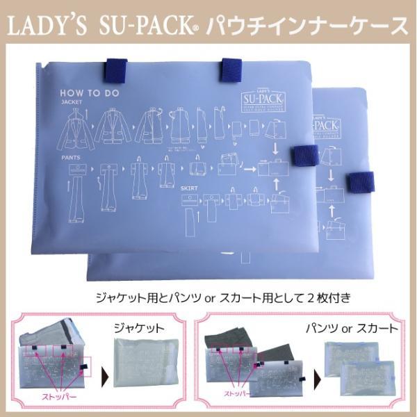 ガーメントバッグ レディース/ LADY'S SU-PACK BLUE / レディース スーパック ブルー/メーカー直販 日本製|very-web-store|05