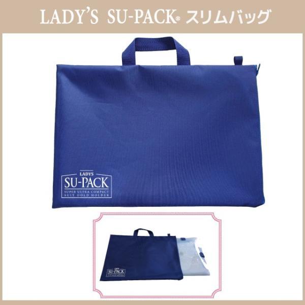 ガーメントバッグ レディース/ LADY'S SU-PACK BLUE / レディース スーパック ブルー/メーカー直販 日本製|very-web-store|06