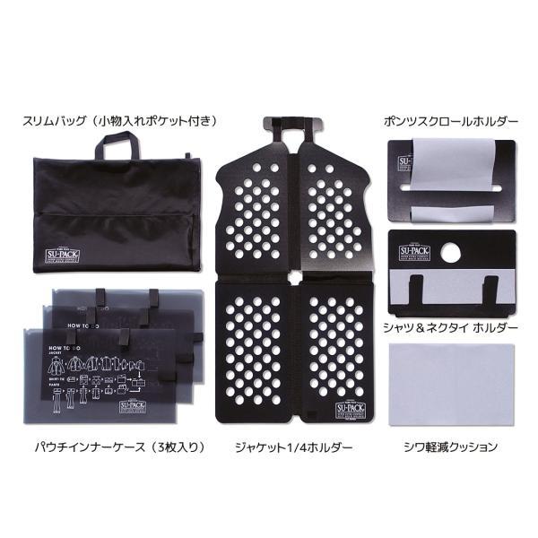 ガーメントバッグ メンズ/SU-PACK HARD PLUS M(スーパック ハード プラス Mサイズ )スーツもシャツもネクタイも一つに収納/メーカー直販 日本製|very-web-store|02