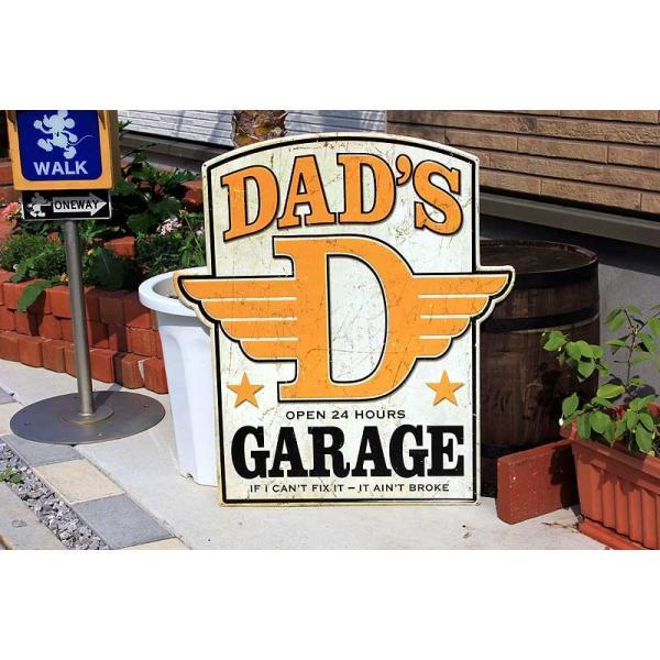 パパのガレージ 大型看板 DAD'S GARAGE レトロ調 アメリカンブリキ看板