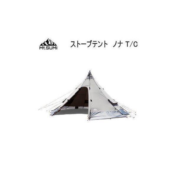 マウント・スミ ワンポールテント Mt.SUMI ストーブテント ノナ T/C TS2109N テント 送料無料
