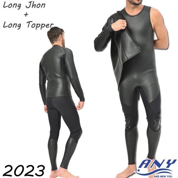 長袖 タッパー 2mm& ロングジョン 3mm  セット メンズ  ウェットスーツ サーフィン  フルスーツ AND NEW YOU 2019年モデル|verygood