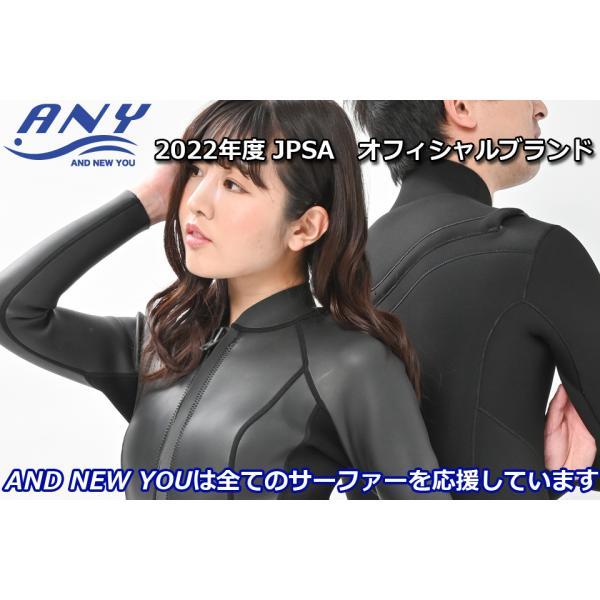 長袖 タッパー 2mm& ロングジョン 3mm  セット メンズ  ウェットスーツ サーフィン  フルスーツ AND NEW YOU 2019年モデル|verygood|02