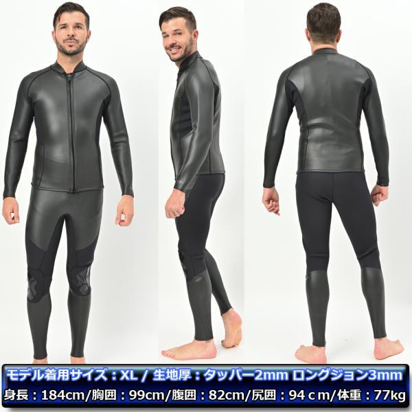 長袖 タッパー 2mm& ロングジョン 3mm  セット メンズ  ウェットスーツ サーフィン  フルスーツ AND NEW YOU 2019年モデル|verygood|03