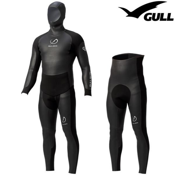 GULL ガル APNEA TOPPER & LONG PANTS アプネアタッパー&ロングパンツ メンズ 3mm GW-6643 SKIN スキン ダイビング ウェットスーツ ウエットスーツ
