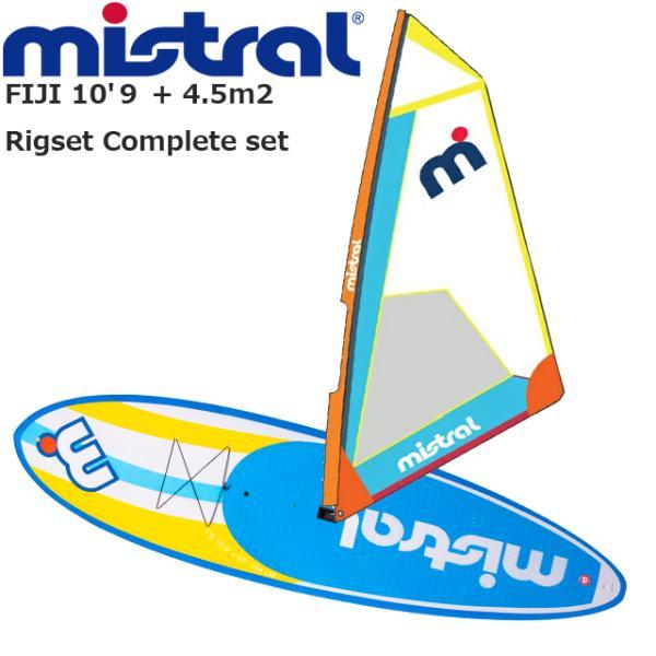 mistral ミストラル ウインドサーフィン コンプリート リグセット アルバトロス 320 +リバイバル5.5 ウィンドサーフィン ボード ハードボード SUPボード