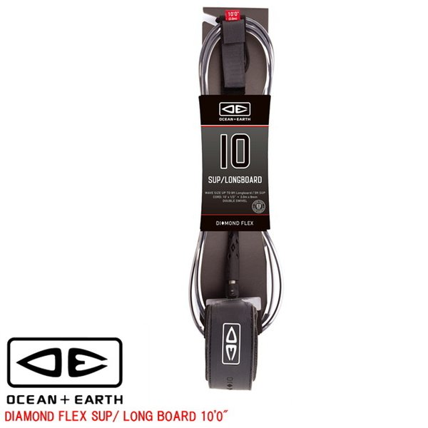 OCEAN&EARTH オーシャン&アース SUP リーシュコード 10ft リーシュ 10.0 REGULAR SUP LONG BOARD 10'0