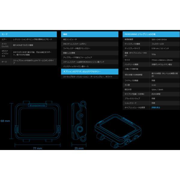 レシオ アイエックススリーエム iX3M GPS Easy 大画面 ワイド 2.8インチ カラーディスプレイ ダイビングコンピューター ダイコン USB 充電式|verygood|03