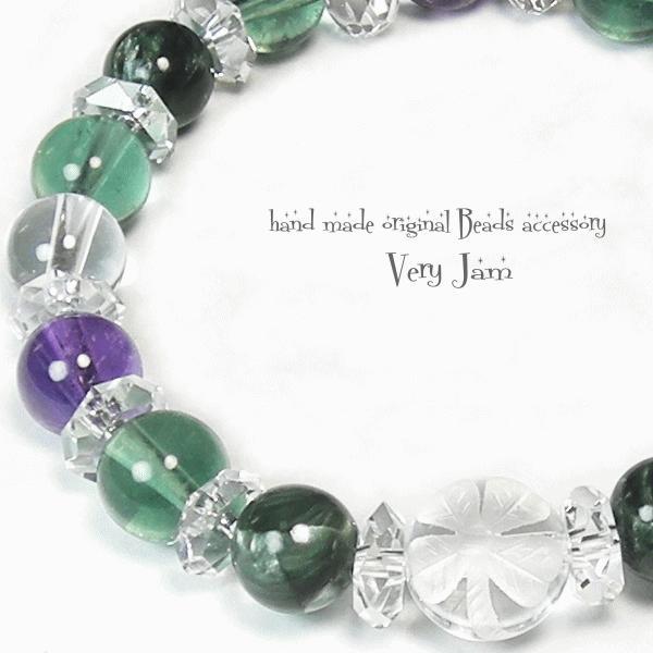 天然石パワーストーン水晶手彫り幸せクローバーlightセラフィナイト×グリーンフローライト×アメジスト数珠ブレス# veryjam