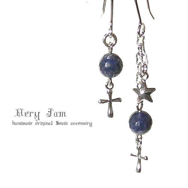 "Holy night天然石""サファイア""アシンメトリーパワーストーンピアスvj|veryjam"