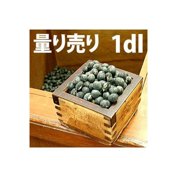 野菜の種/種子 丹波黒大粒大豆・えだまめ 量り売り1dl