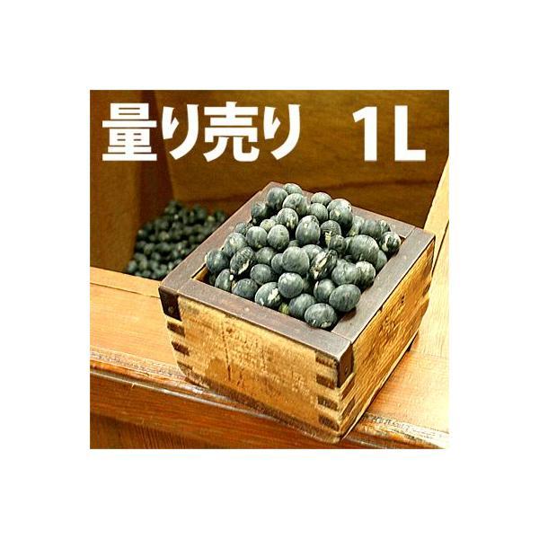 野菜の種/種子 丹波黒大粒大豆・えだまめ 量り売り1L  (大袋) 3月中旬頃の発送となります。