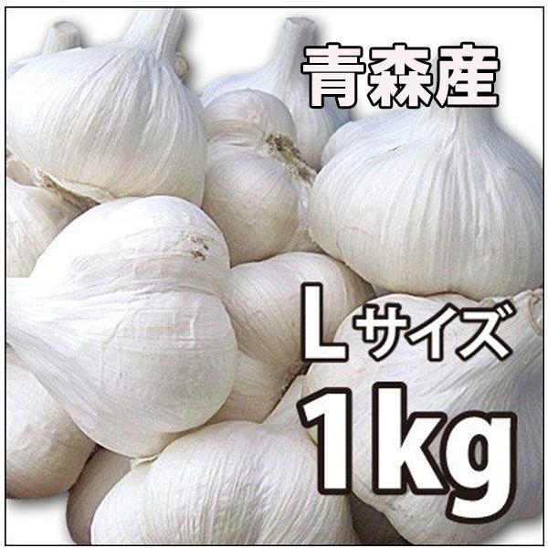 大特価!野菜・種/苗 ニンニク にんにく 種子 国産 青森県産 福地ホワイト Lサイズ 1kg|vg-harada