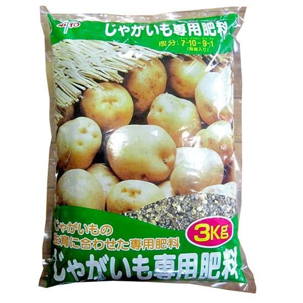 じゃがいも専用肥料 3kg(ジャガイモ)園芸用品・肥料