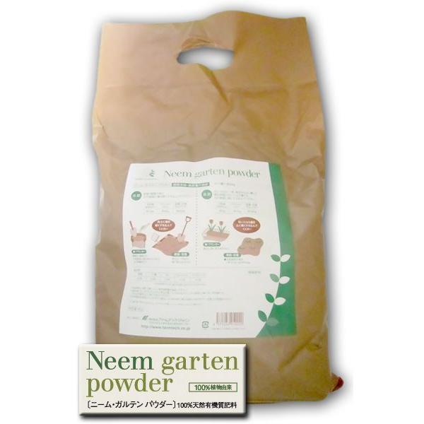 100%天然成分の有機農業用の害虫防除資材 ニーム・ガルテン パウダー(粉状顆粒)3kg 園芸用品|vg-harada