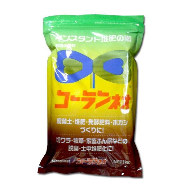 インスタント堆肥の素(発酵促進剤)コーランネオ 1kg 園芸用品|vg-harada