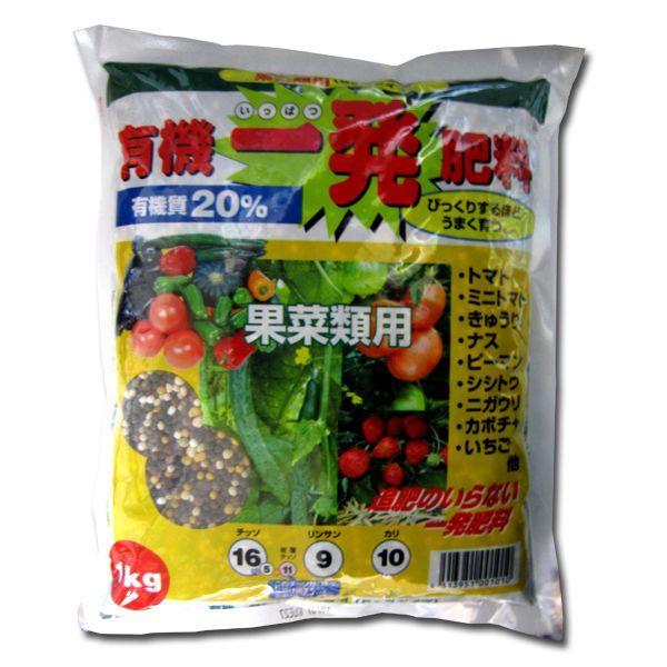 有機一発肥料(果菜類用)1kg 園芸用品・肥料|vg-harada