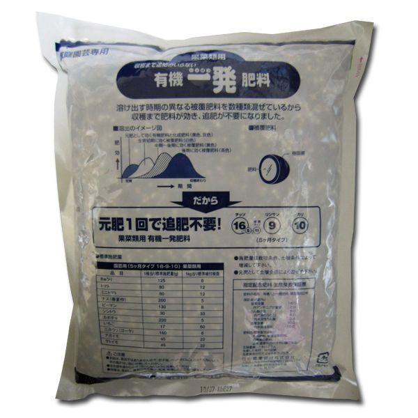 有機一発肥料(果菜類用)1kg 園芸用品・肥料|vg-harada|02