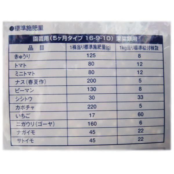 有機一発肥料(果菜類用)1kg 園芸用品・肥料|vg-harada|03