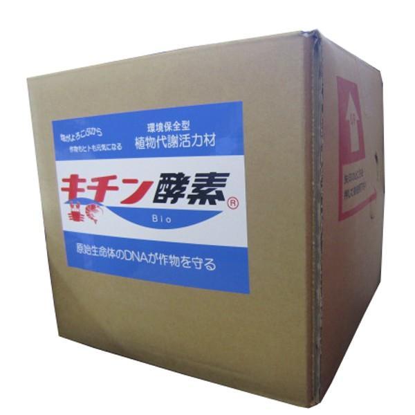 キチン酵素・肥料 20L 園芸用品・肥料|vg-harada|02