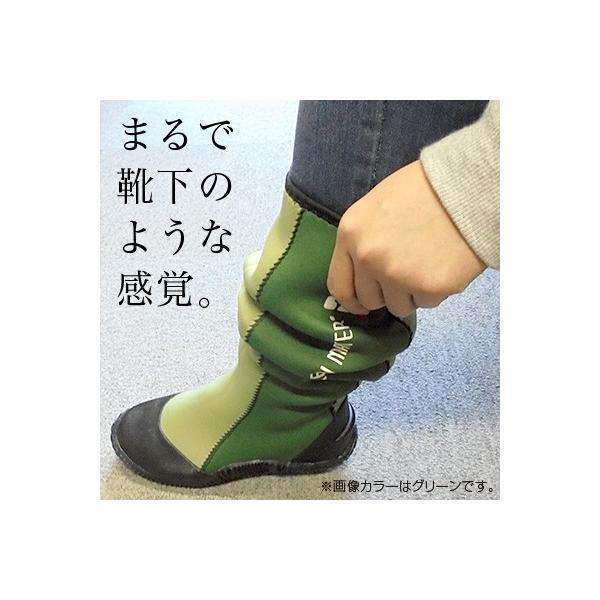 グリーンマスター 農業・園芸用長靴・ブーツ・ロング(エンジ)|vg-harada|03