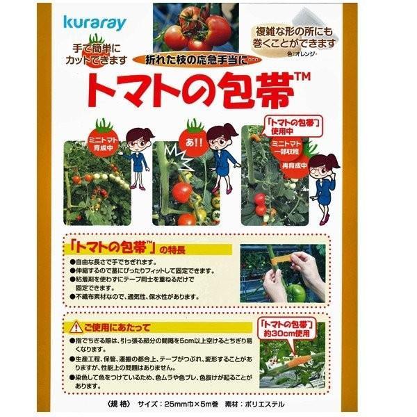 新商品!トマトの包帯 折れたトマトの枝を補修する不織布テープ 1個入り 農業資材 (メール便可能)|vg-harada|02