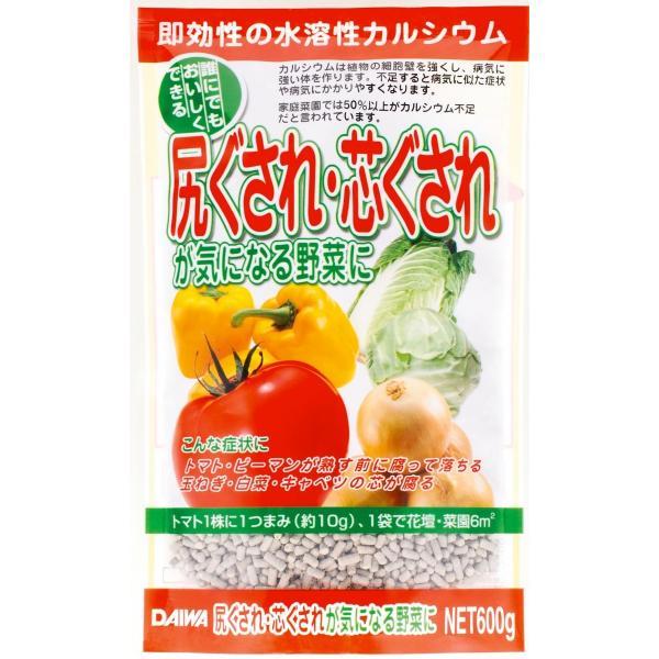 尻ぐされ・芯ぐされが気になる野菜に 600g 園芸用品|vg-harada