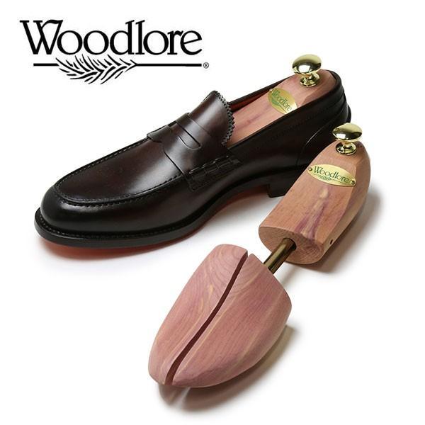 Woodlore ウッドロア シューツリー シューキーパー ブーツツリー レッドシダー メンズ ウルトラ ウッドロウ ウッドロー