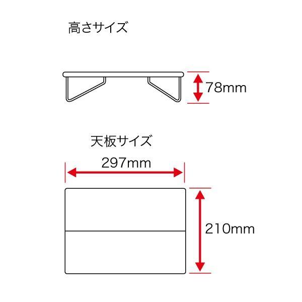 SOTO ソト 新富士バーナー ポップアップソロテーブル フィールドホッパー ソト ソロテーブル コンパクト テーブル ツーリングテーブル|vic2|04