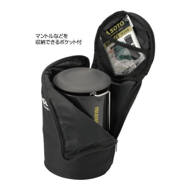 SOTO ソト 新富士バーナー ランタン用収納ケース ソト ランタン ライト CB缶 カセットガス カセットボンベ ガス ケース|vic2|02