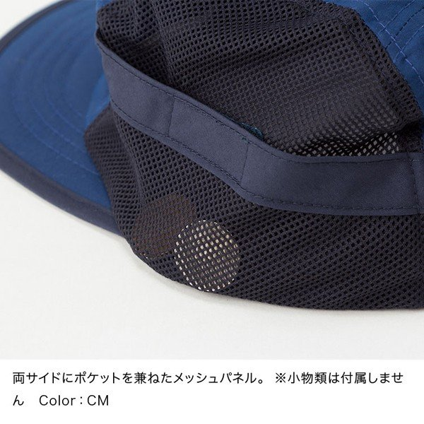 ノースフェイス THE NORTH FACE Sun-Day Cap RK Lサイズ|vic2|02
