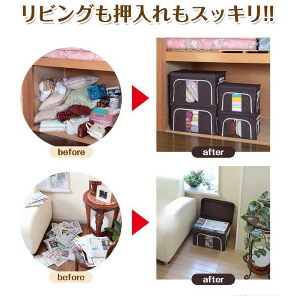 収納ボックス・圧縮袋を便利に使ってお部屋のスペースを確保しよう!