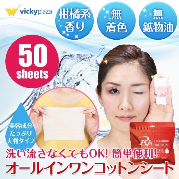 季節の変わり目に悩まされる肌荒れにシートマスクやデトックティー、入浴剤で集中ケア