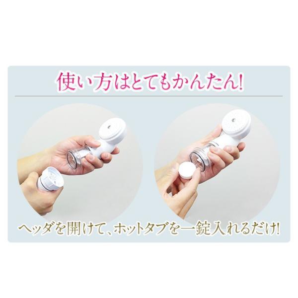 シャワーヘッド ヘッドスパ スカルプケア デトックス 重炭酸Bioスパークリングシャワー ホットタブ専用|vickyplaza|03