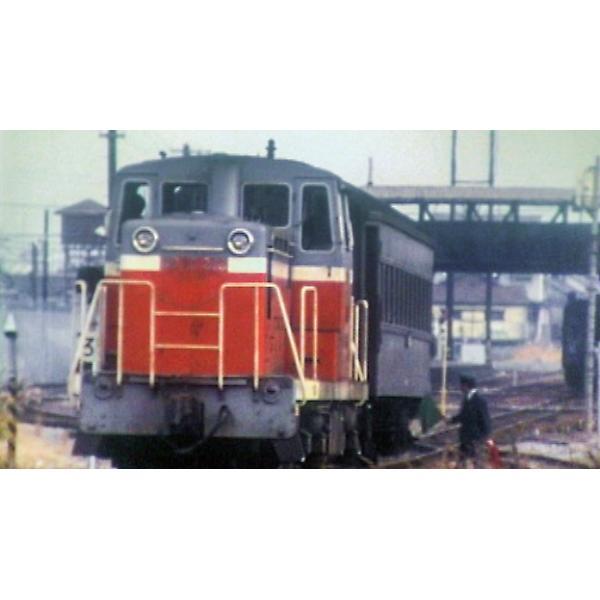 よみがえる総天然色の列車たち第3章2 国鉄篇〈後編〉|vicom-store|03