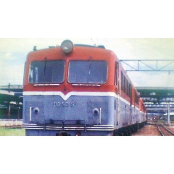 よみがえる総天然色の列車たち第3章2 国鉄篇〈後編〉|vicom-store|04