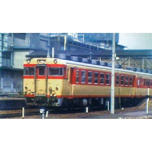 よみがえる総天然色の列車たち第3章2 国鉄篇〈後編〉|vicom-store|06