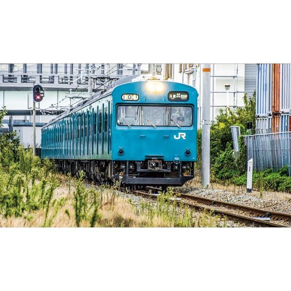 国鉄通勤形電車 103系【ブルーレイ】|vicom-store|06