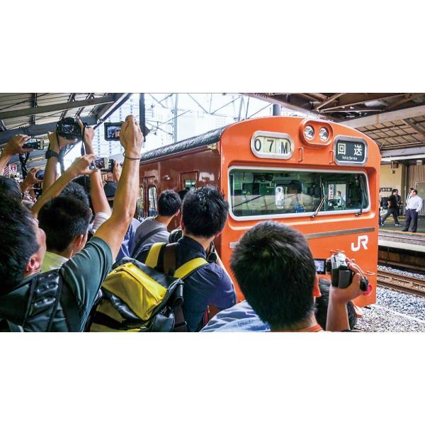 国鉄通勤形電車 103系【ブルーレイ】|vicom-store|08