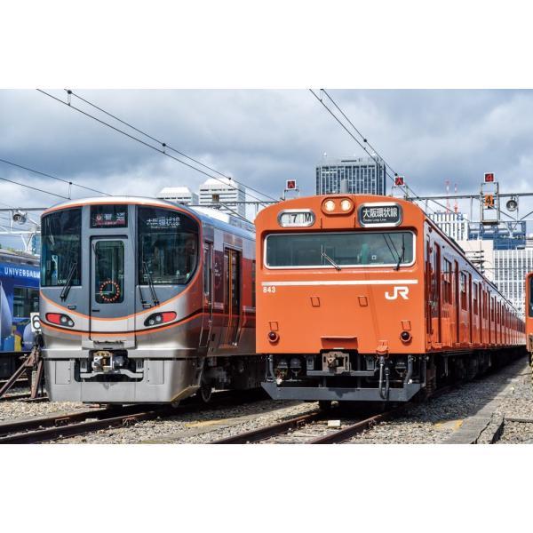 国鉄通勤形電車 103系【ブルーレイ】|vicom-store|09