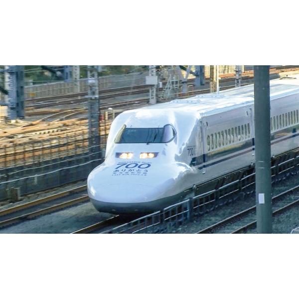 ありがとう700系新幹線 ブルーレイ ビコムストア|vicom-store|02