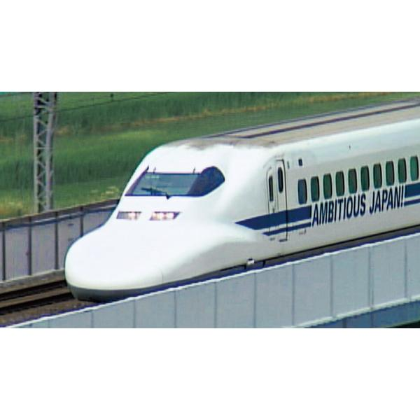 ありがとう700系新幹線 ブルーレイ ビコムストア|vicom-store|07