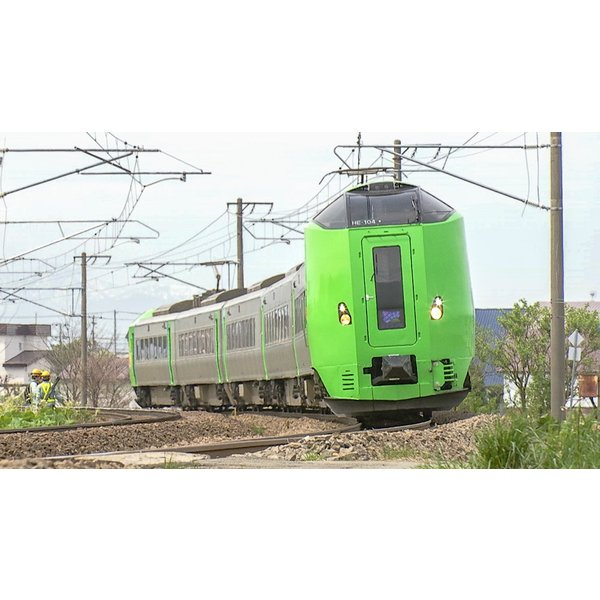 日本列島列車大行進2020 ブルーレイ ビコムストア vicom-store 17